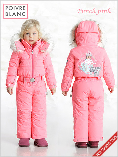 Age 2-7: Punch pink one-piece suit