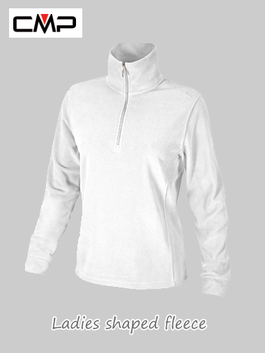 Shaped fleece (ladies) - bright white
