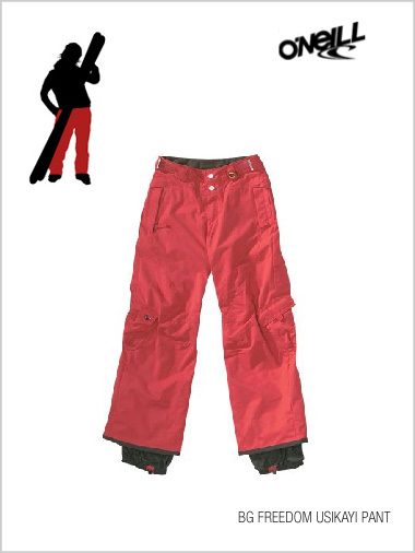 Ages 14: Amarylles - Usikayi pant jnr