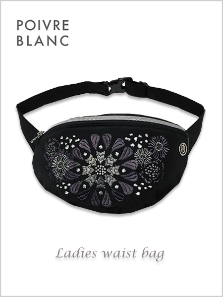 Poivre Blanc ladies waist bag - Fantasy black