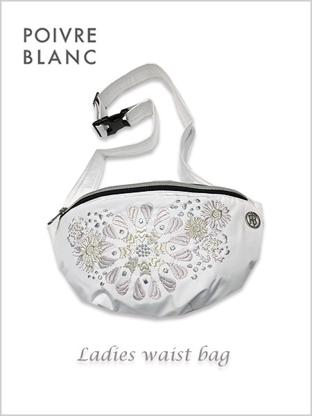 Poivre Blanc ladies waist bag - Fantasy white
