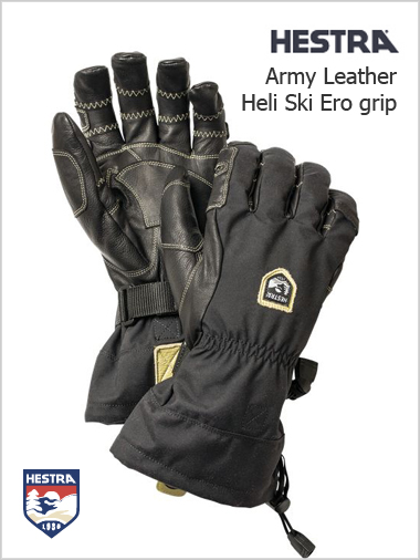 Army Leather Heli Ski Ergo grip gloves