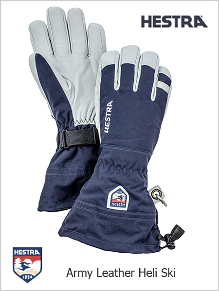 Army Leather Heli Ski gloves - navy