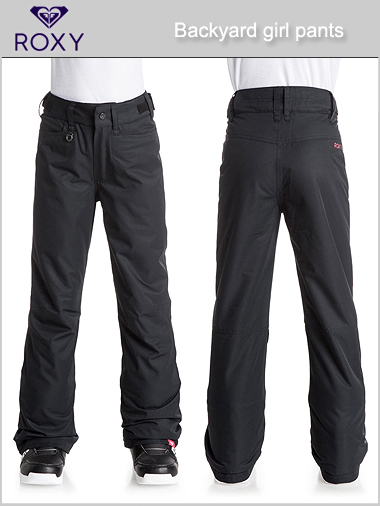 Ages 16: Backyard girl pant - black