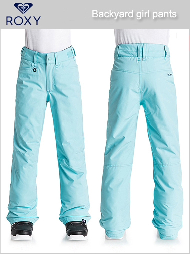 Ages 14-16: Backyard girl pant - blue radiance