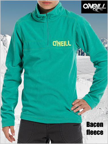 Junior boys - Bacon fleece in Kelly green