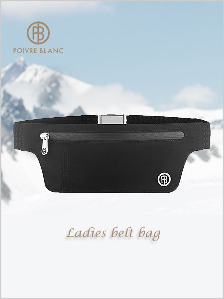 Poivre Blanc ladies belt bag - Black