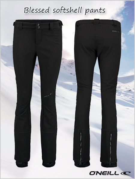 Blessed softshell pants (only UK 14 now left)