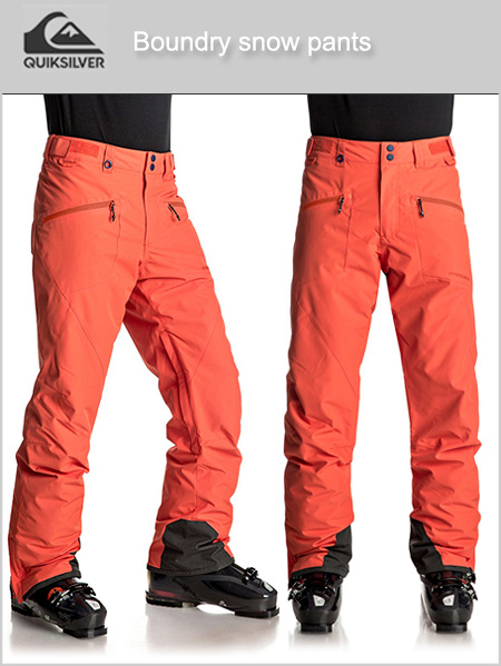 Boundry snow pants