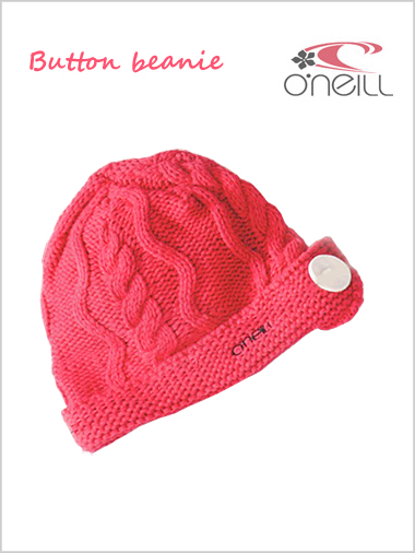 Button beanie - beetroot pink