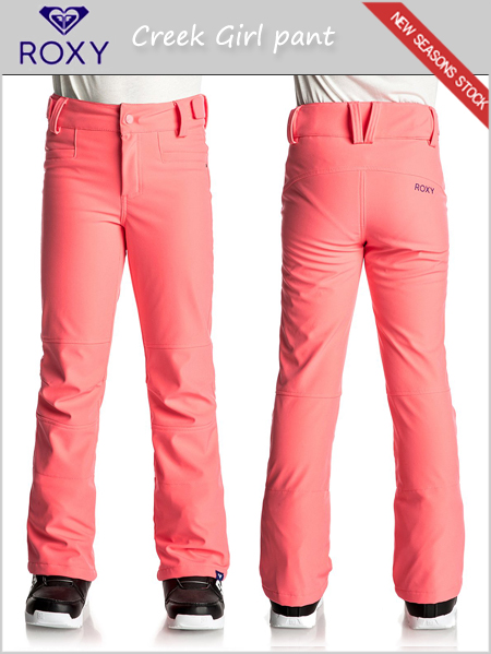 Ages 10-16: Creek girl pant - neon grapefruit