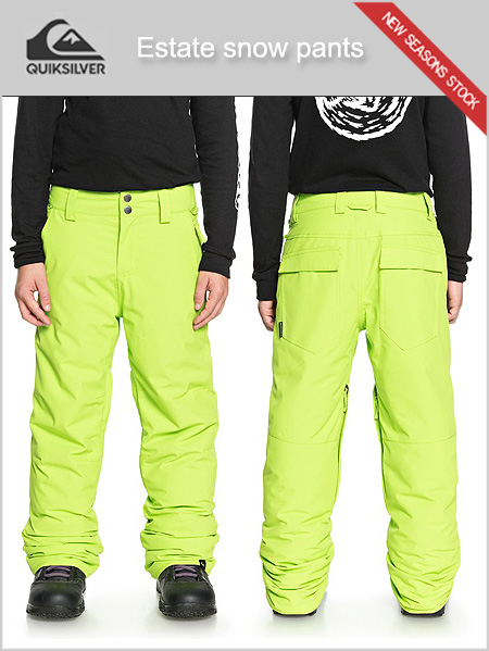 Age 8-16: Estate snow pants - Lime green
