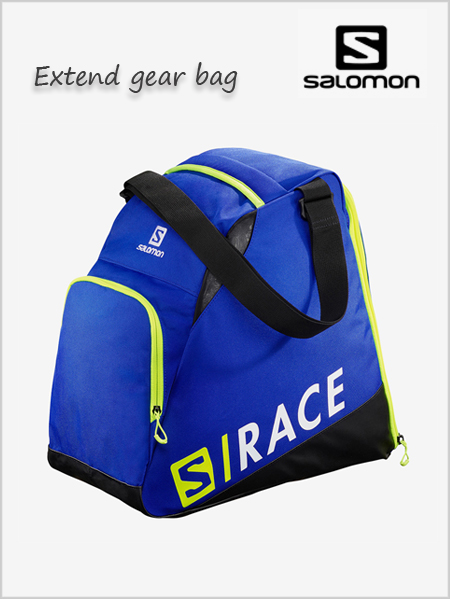 Extend Gear bag - Race blue / neon yellow