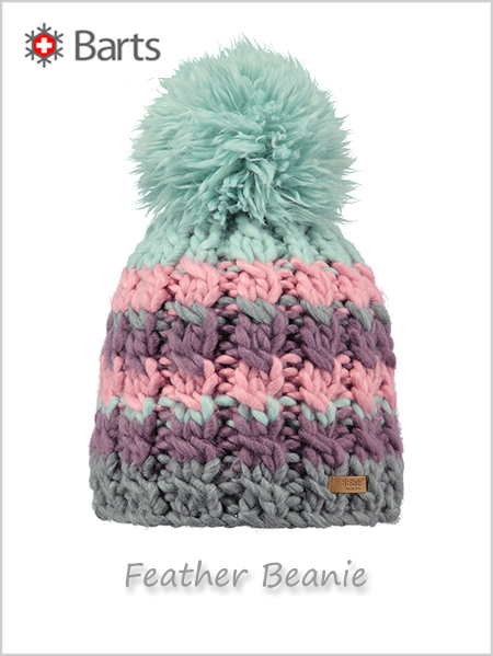 Feather beanie - heather grey