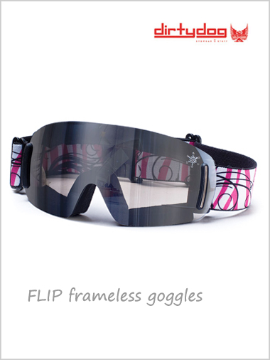 Flip goggles - (smoke flash mirror snowflake)