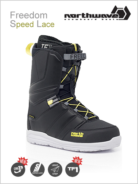 Freedom SL mens snowboard boot NEW - black/yellow