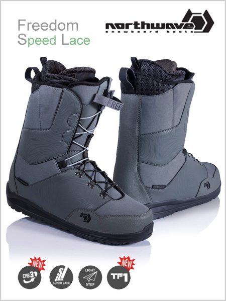 Freedom SL mens snowboard boot - NEW grey
