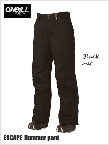 Insulated Hammer pant - Black out (only XL now left)