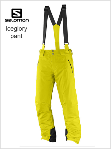 Iceglory pant - light alpha yellow
