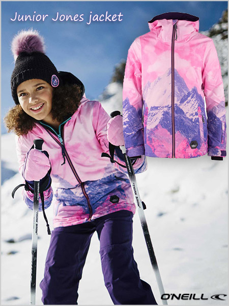 Ages 12-16: Junior Jones jacket - pink AOP