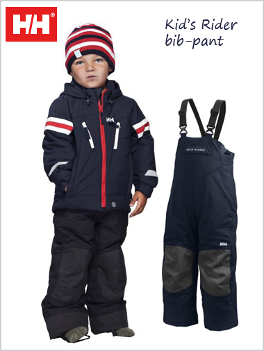 Ages 10-12: Kids Rider bib-pant - Navy