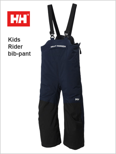 Age 4: Kids Rider bib-pant - Evening blue