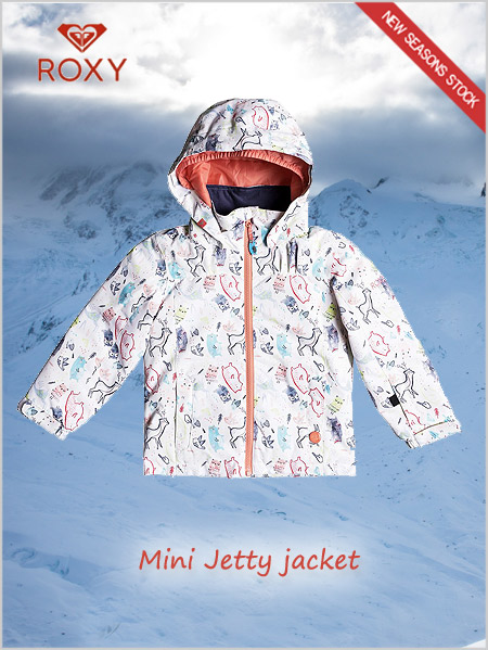 Age 4-7: Mini Jetty Jacket - animals print