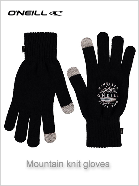 Mountain knit gloves - Touchscreen friendly