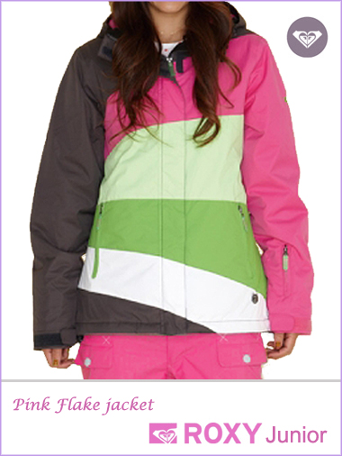 Ages 14-16: Pink Flake jacket