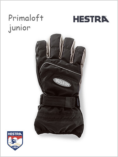 Child - junior: Primaloft junior gloves - brown (age 8-9)