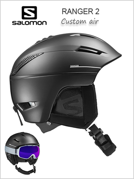 Ranger 2 (Custom Air) helmet - matt black