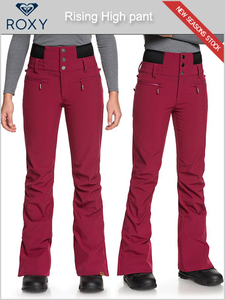 Rising High pant - Beet red