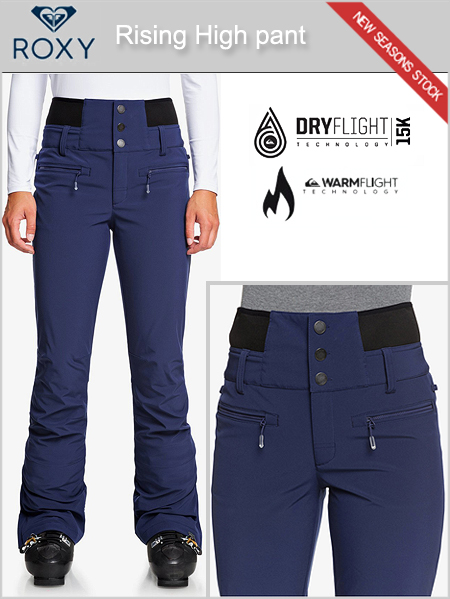 Rising High pant - Medieval blue