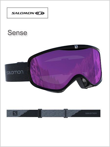 Sense - black, ruby multi-layer lens