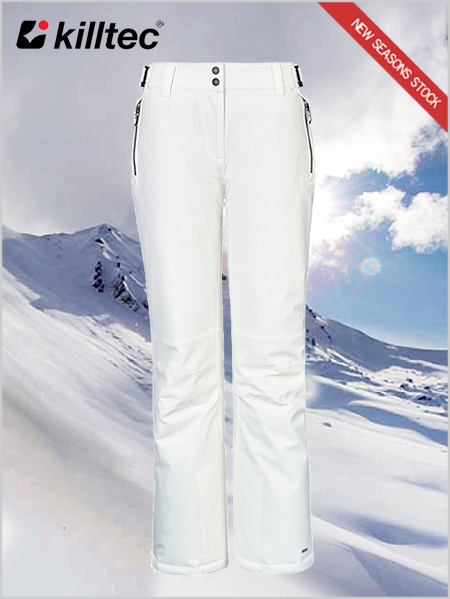 Siranya pants - White (sizes 16 - 22)