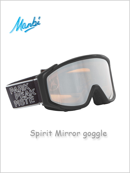 Junior Spirit Mirror goggles age 8+