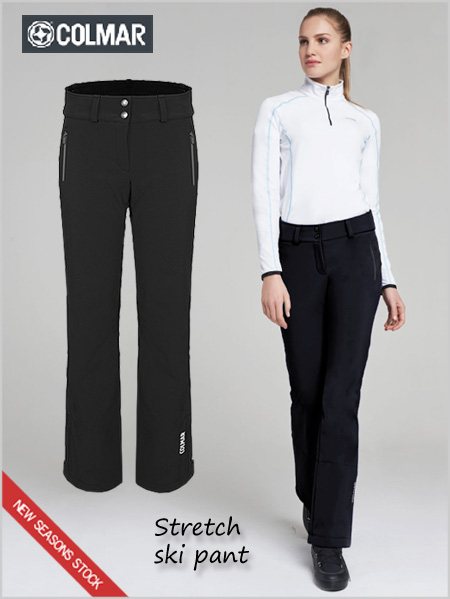 Women's stretch pant (up to size 18)
