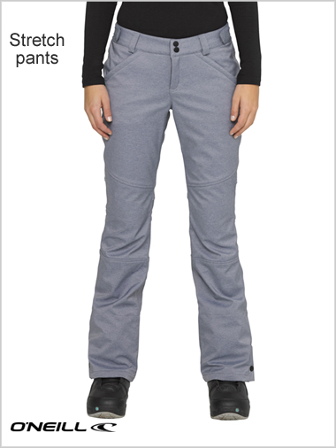 Stretch pants (skinny fit)