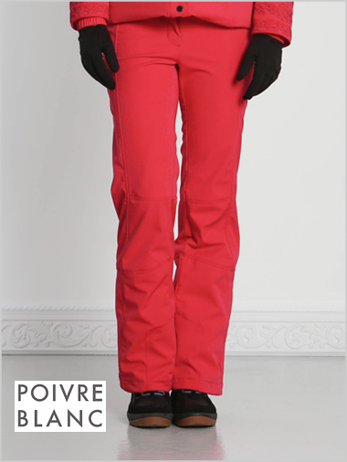 Ladies stretch ski pants fire red (only M now left)