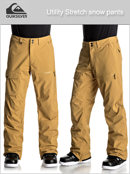 Utility Stretch snow pants - Mustard gold