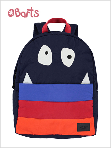 Vexling backpack - child