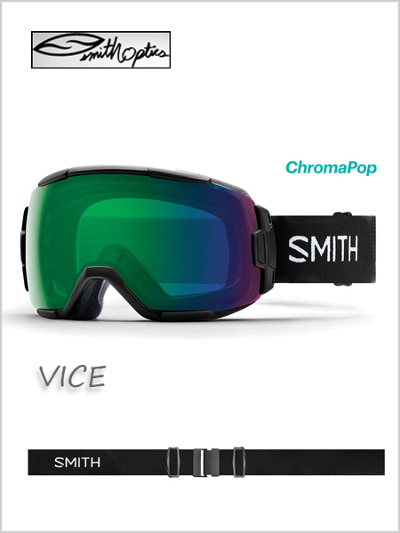 VICE - black, green mirror lens