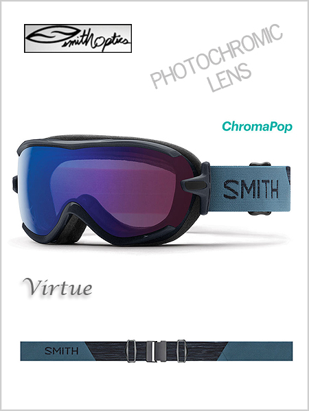 Virtue - petrol, photochromic rose flash lens