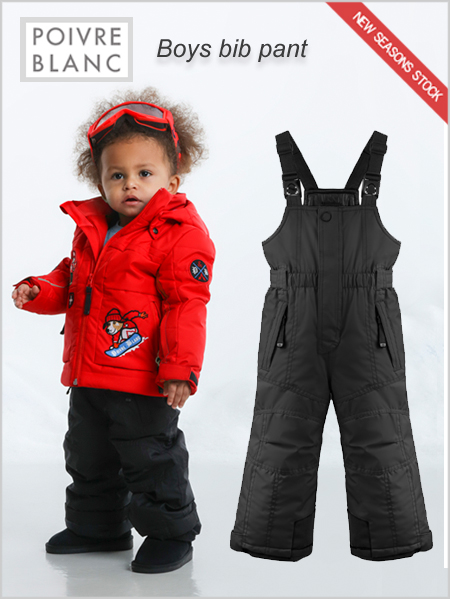 Age 4-7: boys bib pant - black