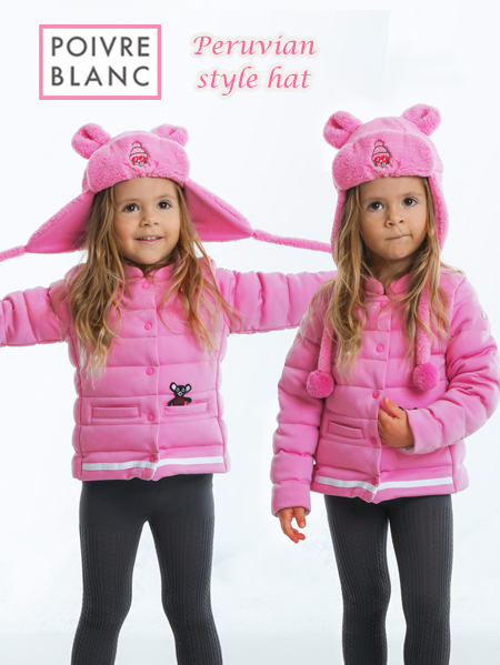Bubbly candy pink hat - child / junior
