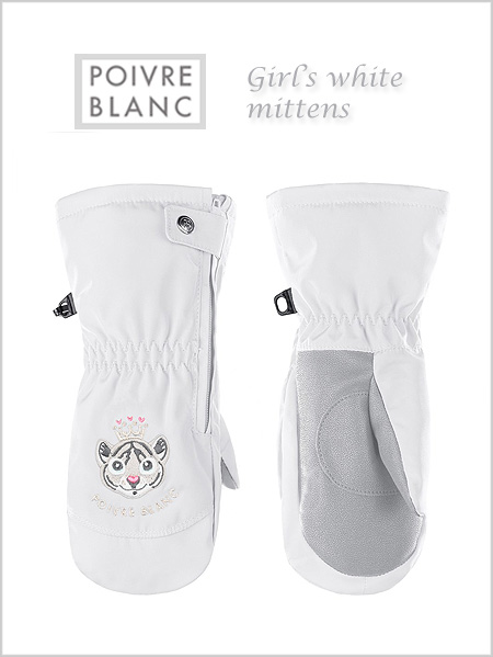 Child: Girl's White mittens (age 4-8)