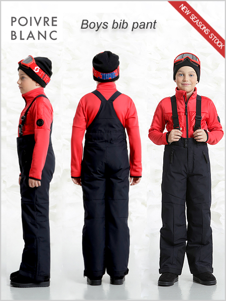 Age 8-14: Boys bib-pants - NEW