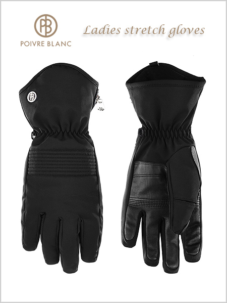 Poivre Blanc ladies stretch gloves (black) NEW