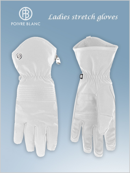Poivre Blanc ladies stretch gloves (white) NEW