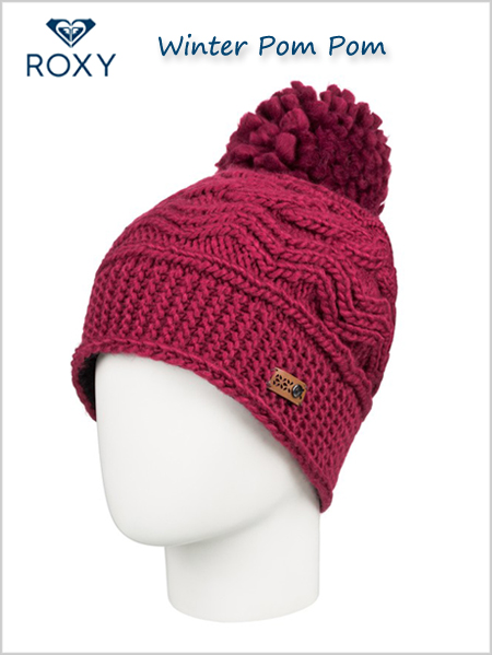 Winter Pom pom Beanie - Beet red